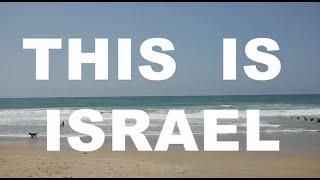 видео Захватывающий Израиль