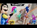Hello Neighbor In Real Life Behind Closed Doors Fortnite Toy Scavenger Hunt mp3