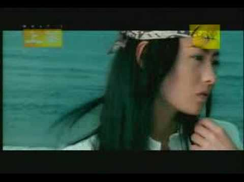 Xing yu xin yuan
