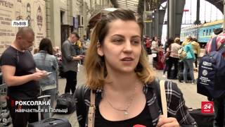 видео Найдешевше туристичне страхування для візи