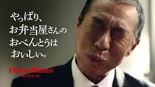実力派男優「柳葉敏郎」が取り調べでロースかつ丼にかぶりつく!!「ほ...