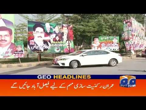 Geo Headlines - 02 PM - 11 March 2018