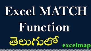 Excel Match Function in Telugu || Excel Telugu Videos