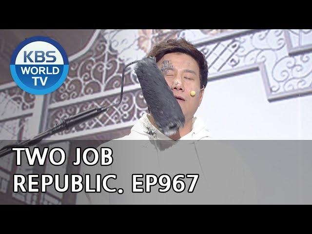 Two Job Republic I 투잡 공화국 [Gag Concert / 2018.10.06]