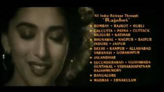 Hum Aapke Hain Koun Title Song - Salman Khan, Madhuri Dixit - Romantic Song