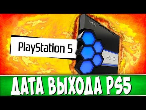 Сравнение Sony Playstation 4 и Xbox ONE МЕГА бластер