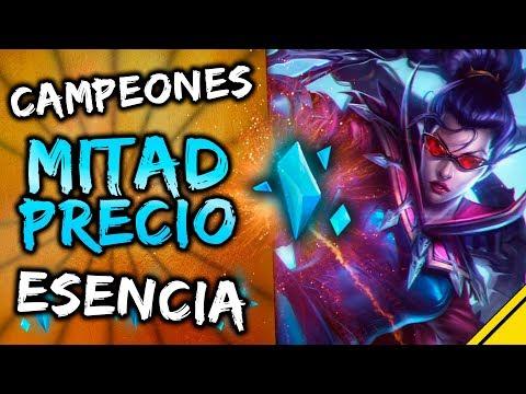 CAMPEONES a MITAD DE PRECIO en ESENCIA AZUL y RP - OFERTA   Noticias League Of Legends LoL