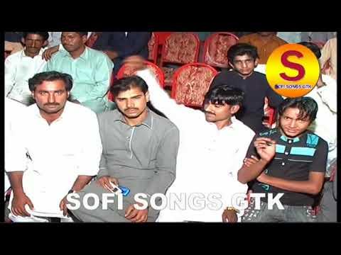 Shaman Ali Mirali Ghotki 4 Dil Tot Gaya Urdu Song Sofi Songs GTK