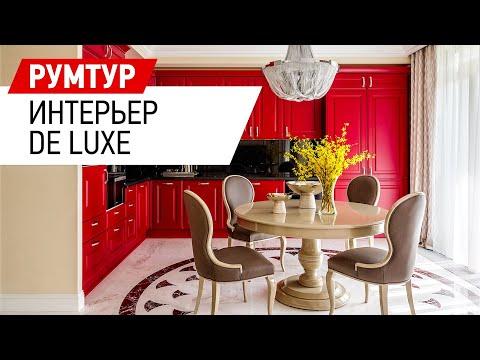 Дизайн интерьера трехкомнатной квартиры в ЖК Крестовский De Luxe. Обзор дизайна интерьера. Румтур