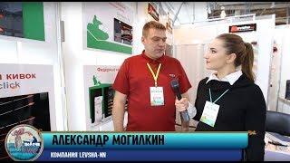 Александр Могилкин о кивках и поролоновых приманках Levsha-NN. Проект ''Получи леща!''