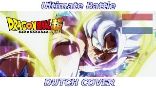 Nl Ultimate Battle Dragon Ball Super DUTCH COVER.mp3