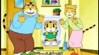 Bizarrae japanese toilet training   UNORIGINAL CO UK
