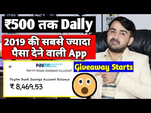 Best Earning Apps For Android 2019 | Best Paytm Cash Earning Apps 2019 With Live Payment Proof