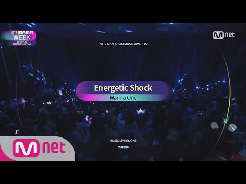 [2017 MAMA Premiere in Vietnam] Wanna One_INTRO+Energetic