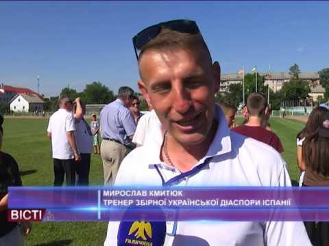 Завершився 6 ий Світовий чемпіонат з футболу серед українських діаспорних команд