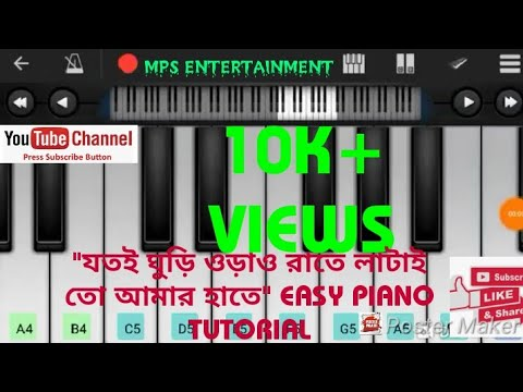 Jotoi Ghuri Ora Raate Lataito Amar Hate(EASY PIANO TUTORIAL) #MPSENTERTAINMENT