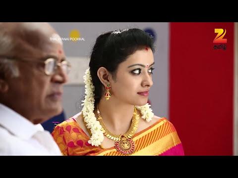 Thalayanai Pookal - Episode 67  - August 23, 2016 - Webisode