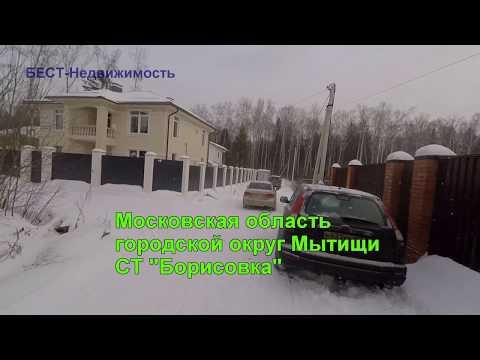 Купить дом в поселке Жостово Мытищинский район - YouTube