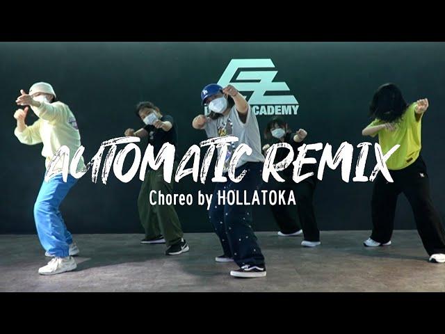 [동탄 댄스학원] 코레오그래피 CHOREOGRAPHY Automatic Remix