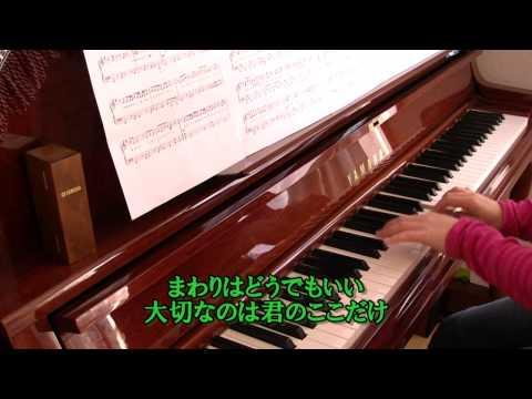 KAT-TUN『Love yourself~ 君が嫌いな君が好き~』<Piano・歌詞つき>