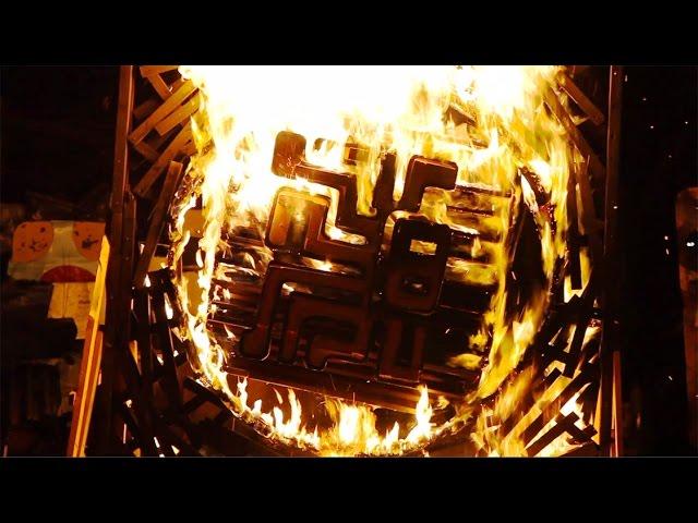 Feuerskulpturen - Leto - Atelier