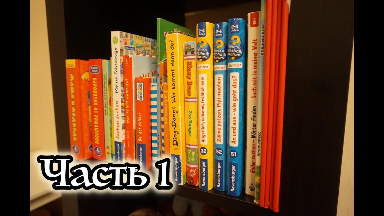 Любимые книги вконтакте что написать - 8