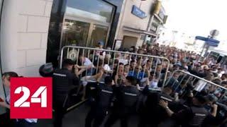 СК выпустил фильм о беспорядках в центре Москвы - Россия 24