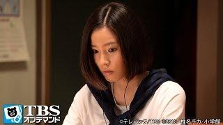 桃子(蓮佛美沙子)が病児保育に行ったことがきっかけで、同級生・川上翔子(...