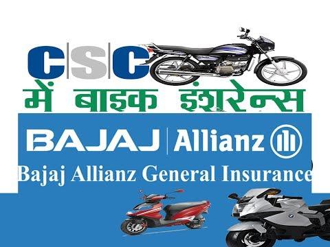 how to Motor third party  Insurance in Bajaj Allianz General Insurance