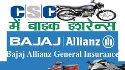 how to Motor third party  Insurance in Bajaj Allianz General Insurance