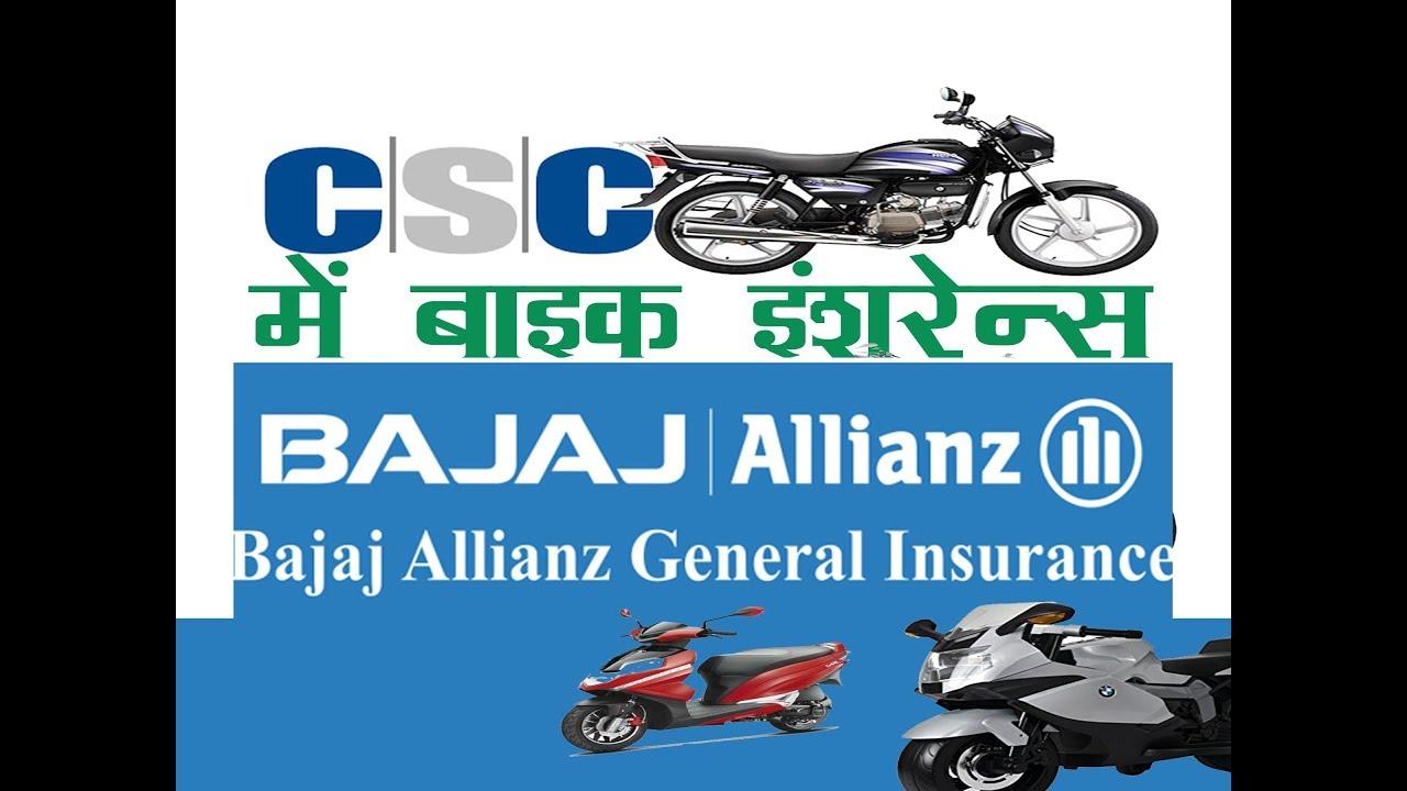 Bajaj Allianz Car Insurance Policy - Insurance