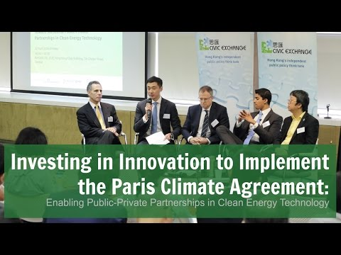 Investing in Innovation to Implement the Paris Climate Agreement: Part 2
