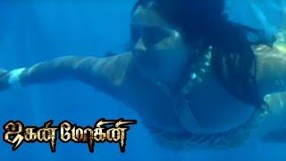 Jaganmohini   Jaganmohini Tamil Movie scenes   Yuvarani gets dissappointed   BalaSingh kills Namitha