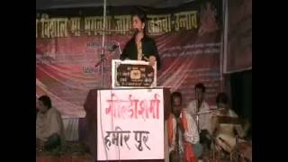 Jawabi Kirtan goldi sharma Hameerpur || best jawabi kirtan bhakti song