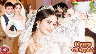 ПАРНИ И ДЕВУШКИ ТАНЦУЮТ! Цыганская свадьба Рустама и Гали, часть 15