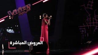 أولجا القادي تغني بالعربية في The Voice لأول مرة | في الفن