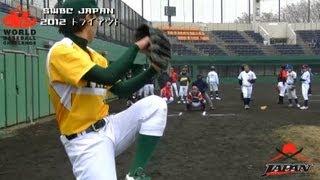 ものすごいコントロール  2012軟式野球日本一 -投手- SWBCJAPANトライアウト thumbnail