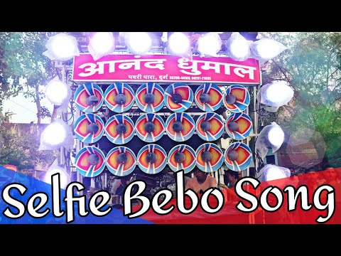 Selfie Bebo Song - Anand Dhumal With Best Sound Quality | Benjo Dhumal 2018