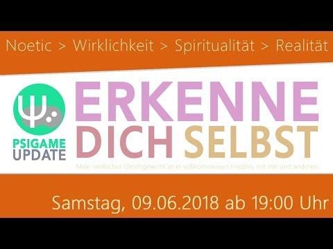 Erkenne dich selbst (Eine Geschichte der Philosophie 2) YouTube Hörbuch auf Deutsch