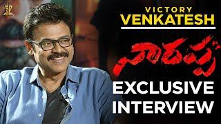 Daggubati Venkatesh Exclusive Interview About Narappa Movie  Priyamani, Srikanth Addala, Mani Sharma Image