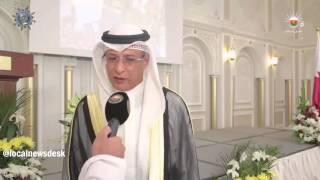 سفارة السلطنة بدولة قطر تحتفل بالعيد الوطني ال45 المجيد