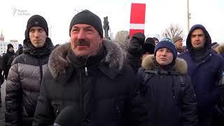 В Екатеринбурге поддержали Навального