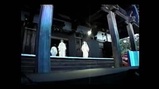 小栗判官と照手姫 愛の奇蹟 1 作・演出 白石 征 音楽 J.A シーザー ...