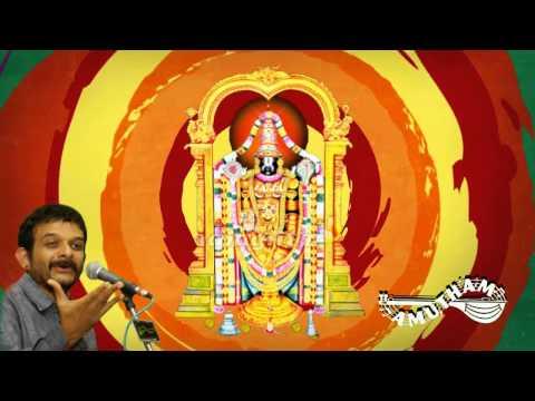 Ille Vaikunta - O Rangasayee - T M Krishna