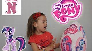 Травень Літл Поні Величезне яйце Кіндер сюрприз розпакування іграшок Kinder Surprise toys