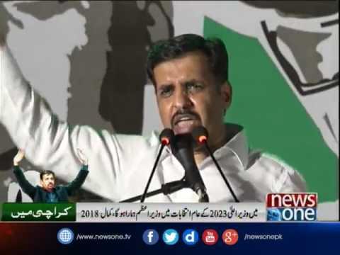 Kamal confident PSP will form next Sindh govt