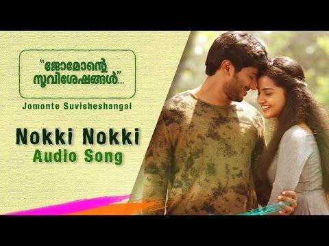 Nokki Nokki Full Audio Song | Jomonte Suviseshangal | Dulquer Salmaan, Anupama Parameshwaran