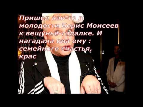 Анекдот №-10095269 Объявление в газете: Супер-гадалка