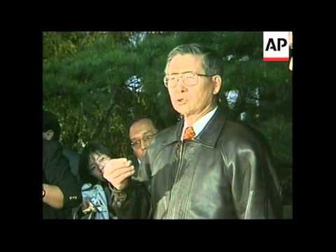 JAPAN: FUJIMORI SPEAKS ON RESIGNATION