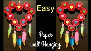 Easy Paper wall hanging | Best out of waste craft idea